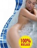 Джакузи для ванной Maniquick MQ780