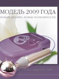 НЕВОТОН АК-201 Косметологический МОДЕЛЬ 2009